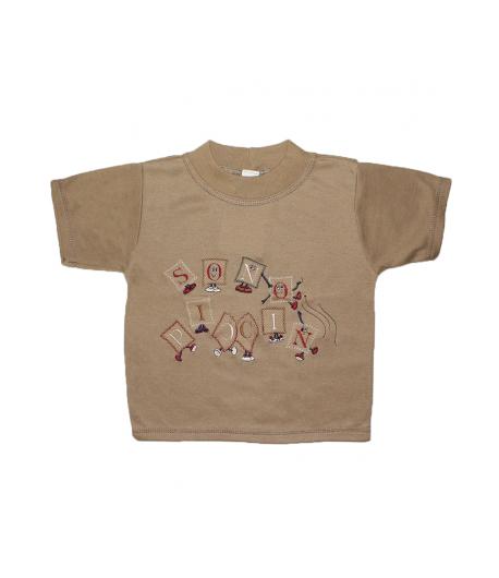 Tillisz Bt. Mogyoró színű póló 98-as