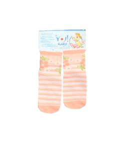 YO- Csúszásgátlós zokni