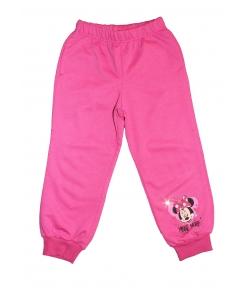 Asti - Pink pamut szabadidő nadrág 110-es