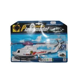 Lenkerekes játék helikopter (fehér)