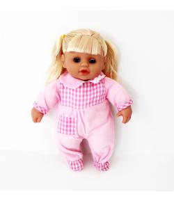 Baby Lovely játék baba 27 cm