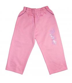 TILISZ BT - Mályva színű szabadidő nadrág 104-es