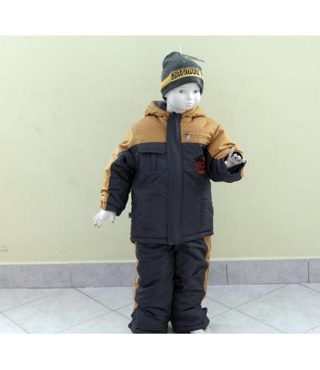 Gigi 2 részes fiú bélelt téli szett mustár